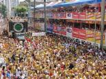Bahia, Brazil: cases of racial discrimination in the Carnival increase by 64%, says study
