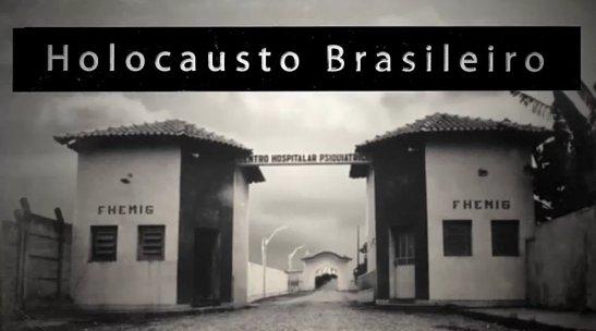 """Centro Hospitalar Psiquiátrico de Barbacena [CHPB) in Barbacena, Minas Gerais. Location of the """"Brazilian Holocaust"""""""