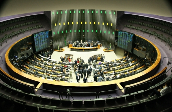 Câmara dos Deputados do Brasil - Brazil's House or Chamber of Deputies