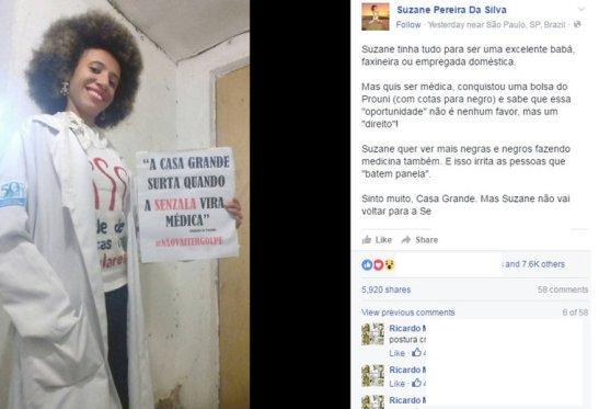 Suzane Pereira Da Silva - doctor.edit